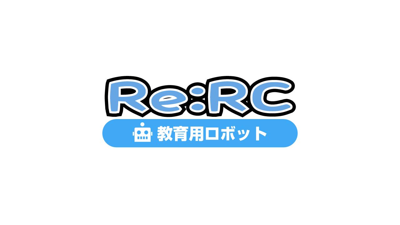 ReRC_カテゴリータイトル
